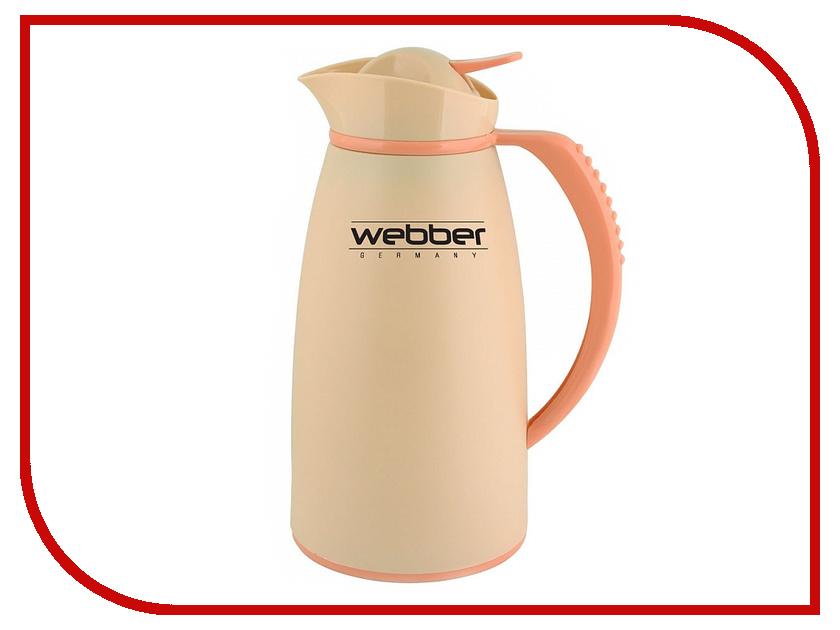 Термос Webber 1L Beige 31004/5S webber термос кувшин 1 0л 31004 13s серо зеленый