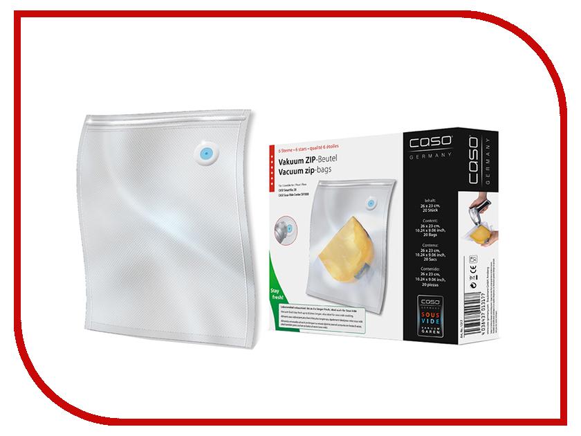 Вакуумные пакеты CASO Zip 26x23cm 20шт caso zip adapter set