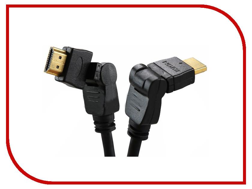 Аксессуар Rexant HDMI 2m 17-6204-3