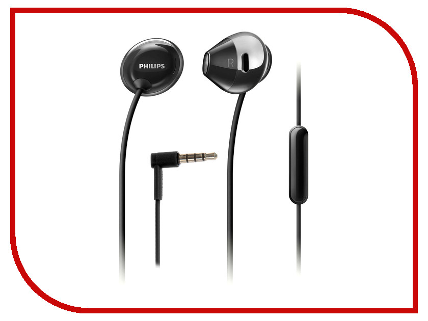 Philips SHE4205 Black плащ и маска гекко uni