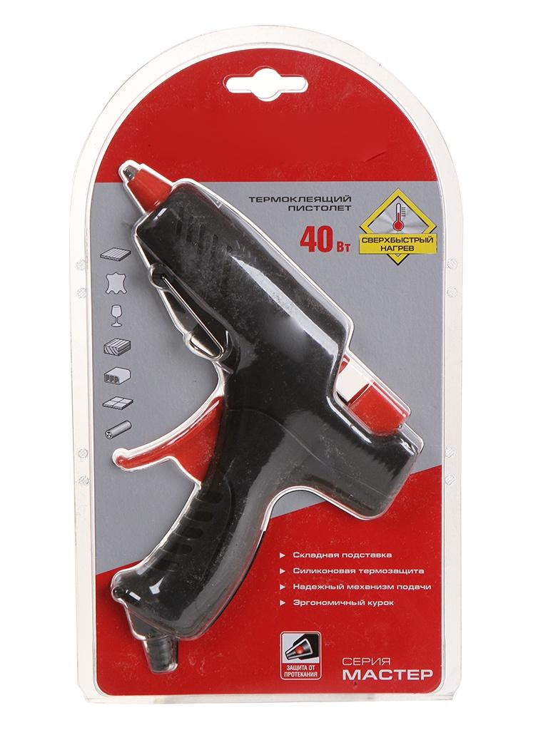 Термоклеевой пистолет Зубр Мастер 06850-55-12_z02 цена в Москве и Питере