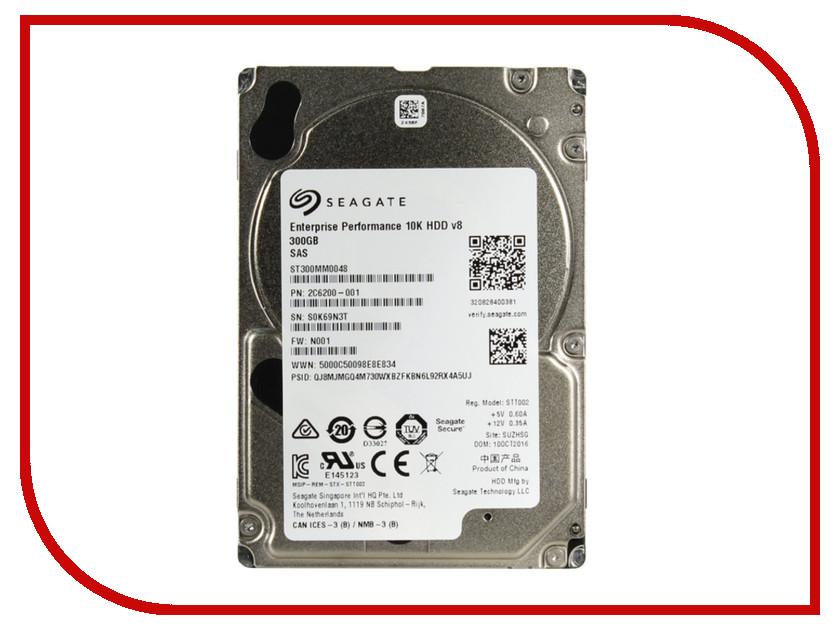 Жесткий диск 300Gb - Seagate Enterprise Performance 10K ST300MM0048<br>