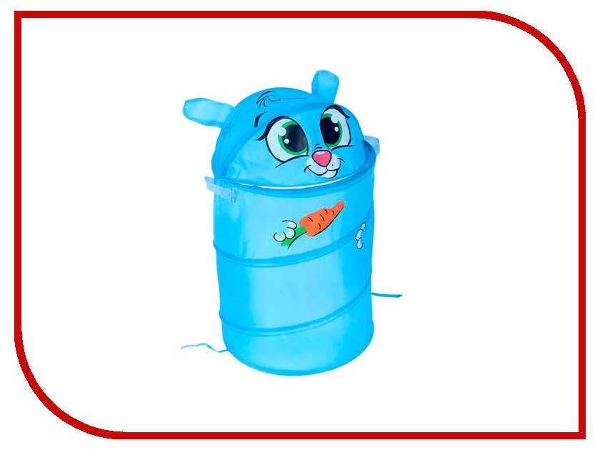 Корзина для игрушек Школа талантов Зайка 1598847