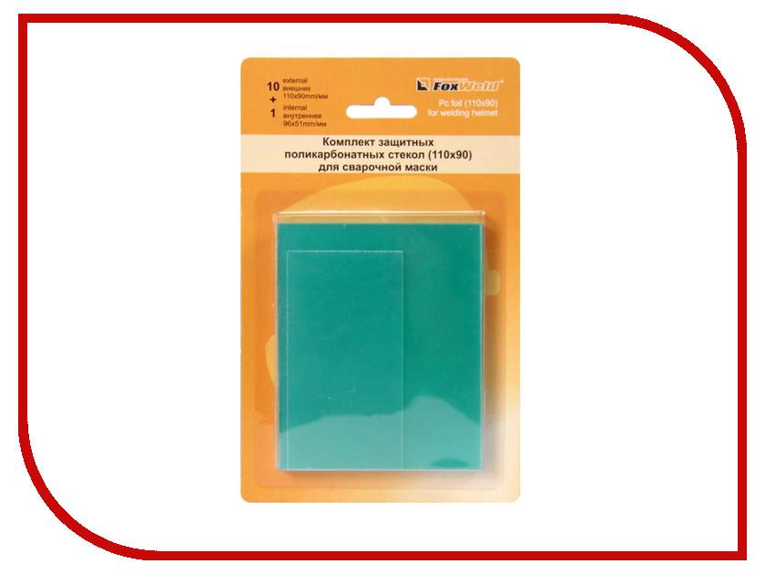 Аксессуар Комплект поликарбонатных стекол FoxWeld №1 110x90mm / 96x51mm для масок Корунд/Комета/Искра магнитный угольник foxweld fix 5pro до 34кг 5395