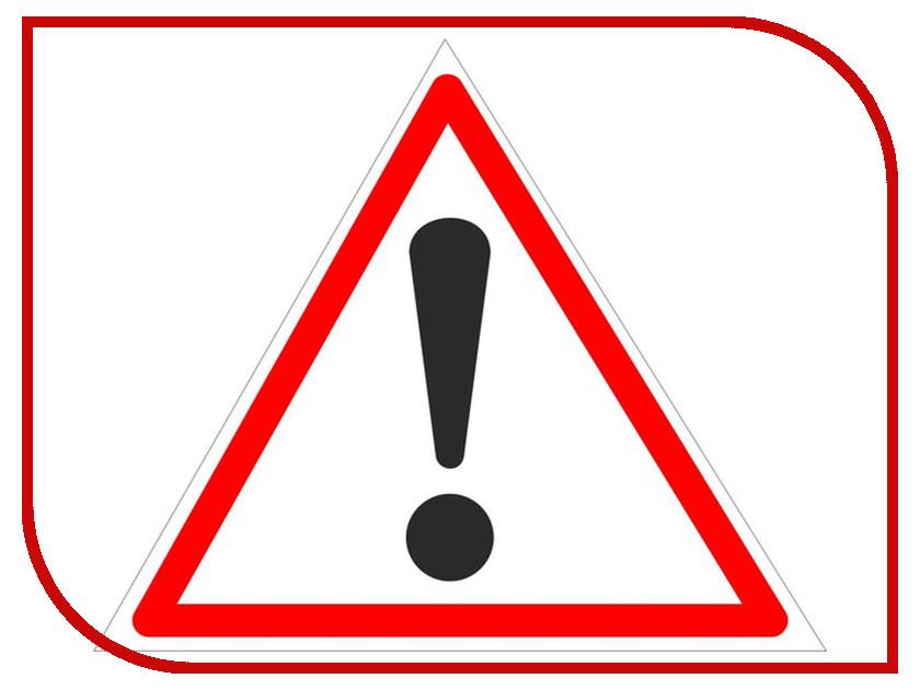 Наклейка на авто Знак ! Восклицания Неопытный водитель 17х19см - треугольная внутренняя 00262 не 1шт резина не курить вход внимание логотип автомобилей такси двери наклейка наклейка знак