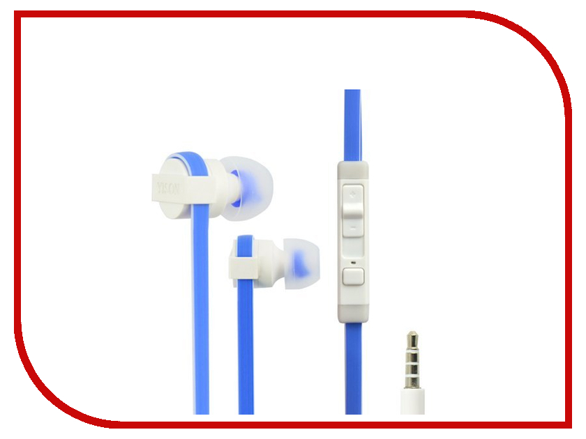 Гарнитура Yison CX390 Blue