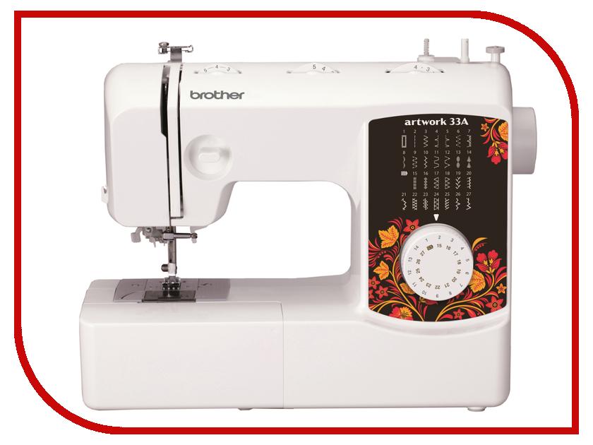 Швейная машинка Brother Artwork 33A<br>