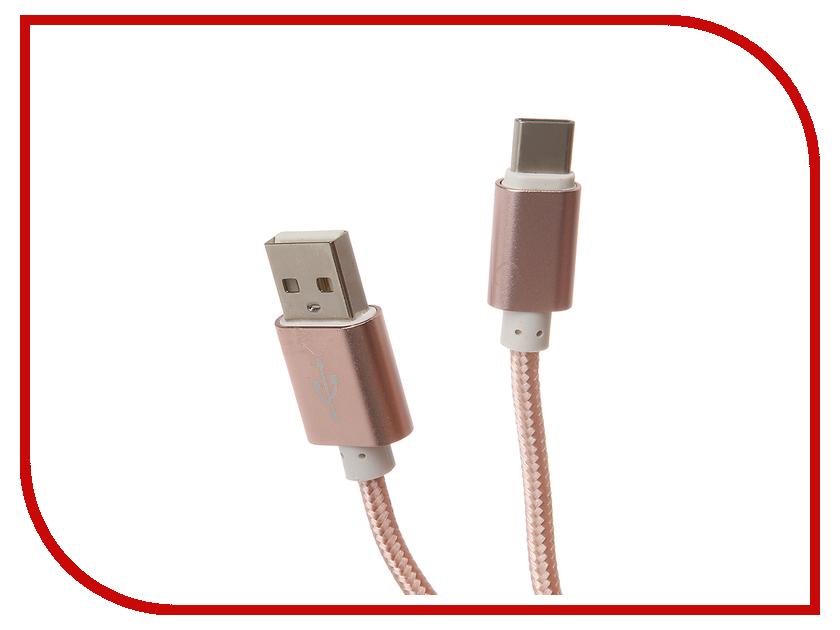 Аксессуар Aksberry USB AB Type C Pink<br>