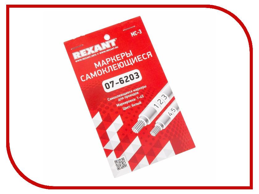 Маркеры самоклеящиеся Rexant МС-3 07-6203