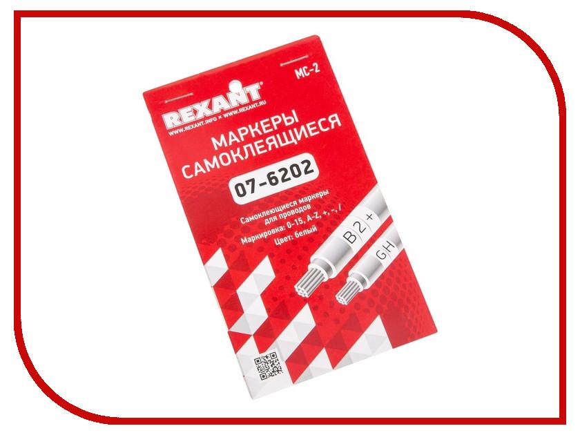 Маркеры самоклеящиеся Rexant МС-2 0-15 07-6202