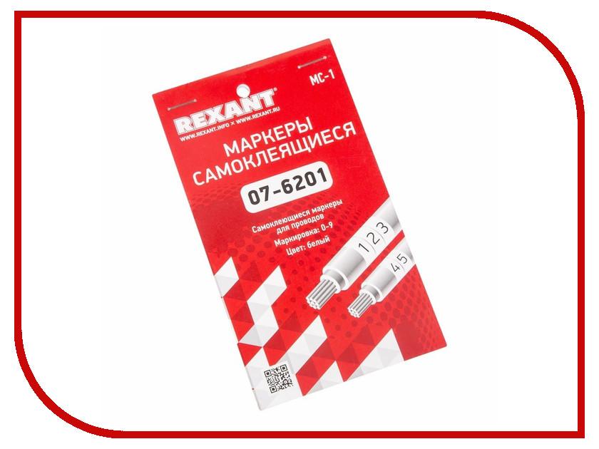 Маркеры самоклеящиеся Rexant МС-1 07-6201 1мангал мс 100