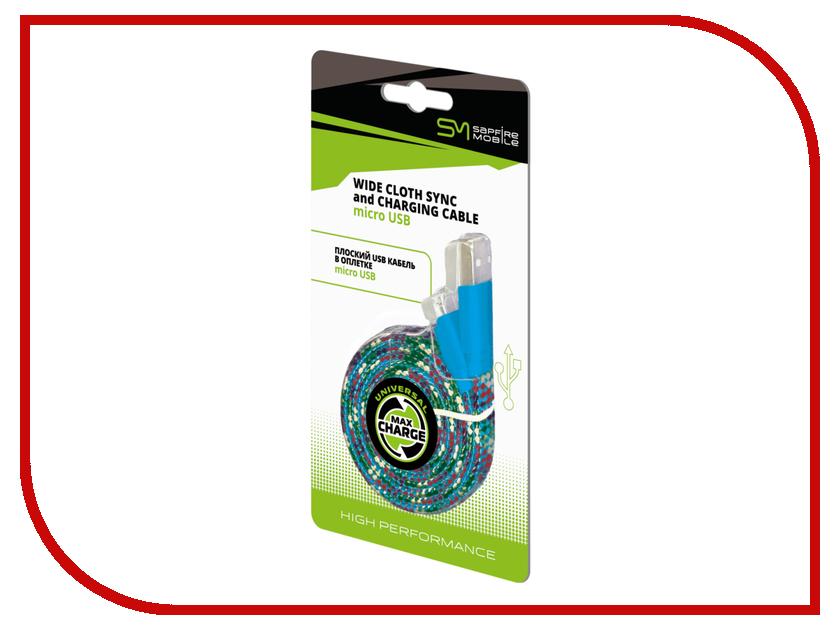 Аксессуар Sapfire Mobile Micro USB SAM-0933 Blue<br>