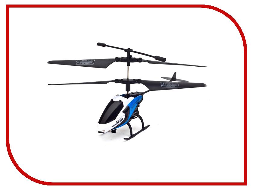 Радиоуправляемая игрушка Air Fun AF610/DT