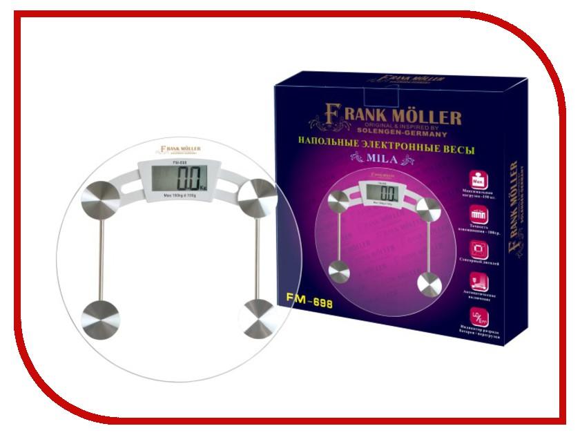 Весы Frank Moller FM-698<br>