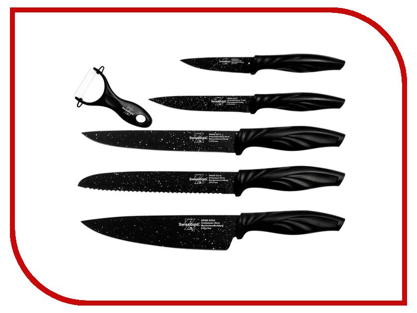 Набор ножей Swiss Gold SG-9200<br>