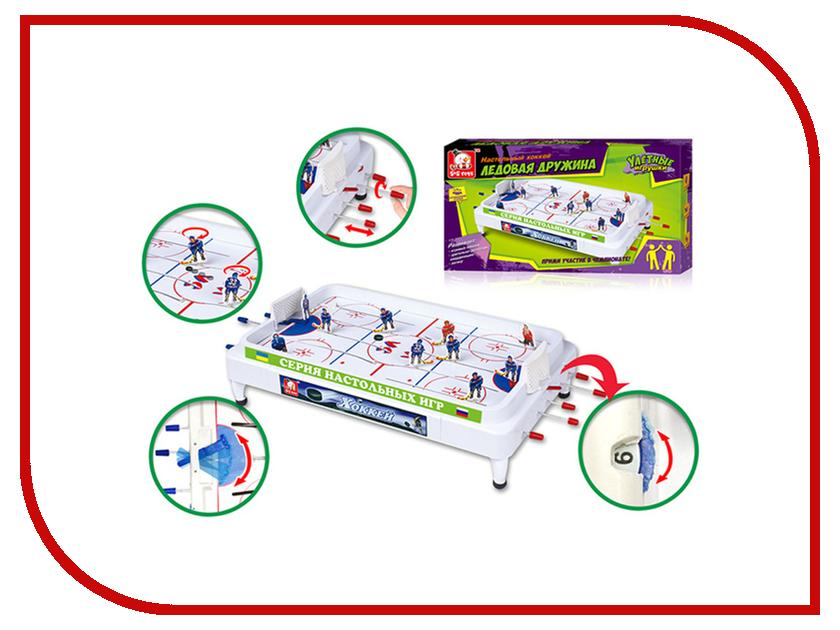 Настольная игра S+S toys Хоккей 100166816 игра s s toys набор инструменты 96972