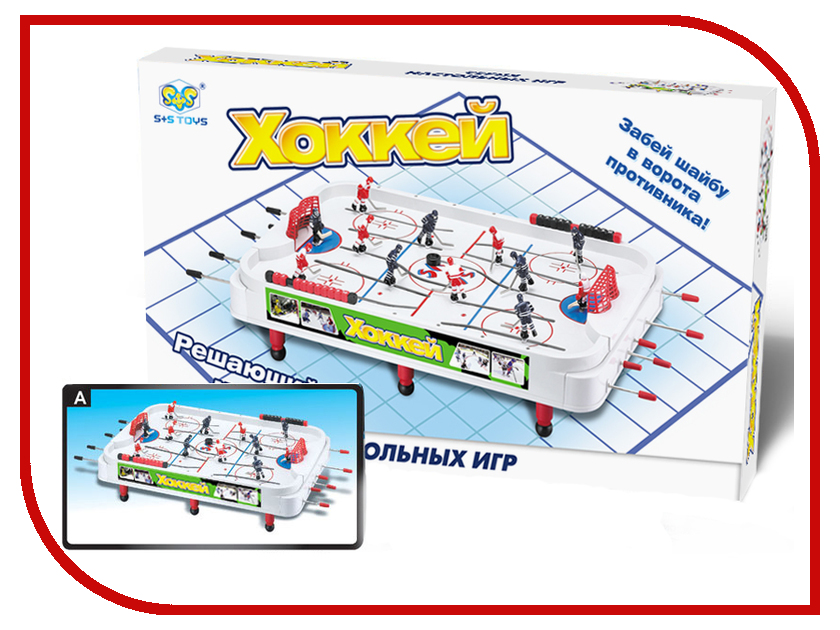 Настольная игра S+S toys Хоккей 100166898 игра s s toys набор инструменты 96972