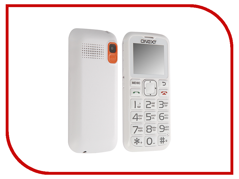 Сотовый телефон Onext Care-Phone 5 White 71125 сотовый