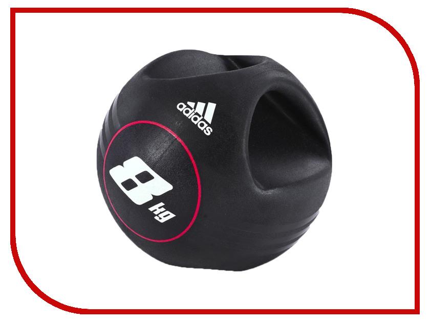 Утяжелитель Adidas 8kg ADBL-10414