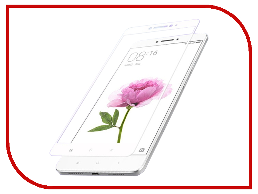 Аксессуар Защитное стекло для Xiaomi Mi MAX Zibelino TG Full Screen 0.33mm 2.5D White ZTG-FS-XMI-MAX-WHT