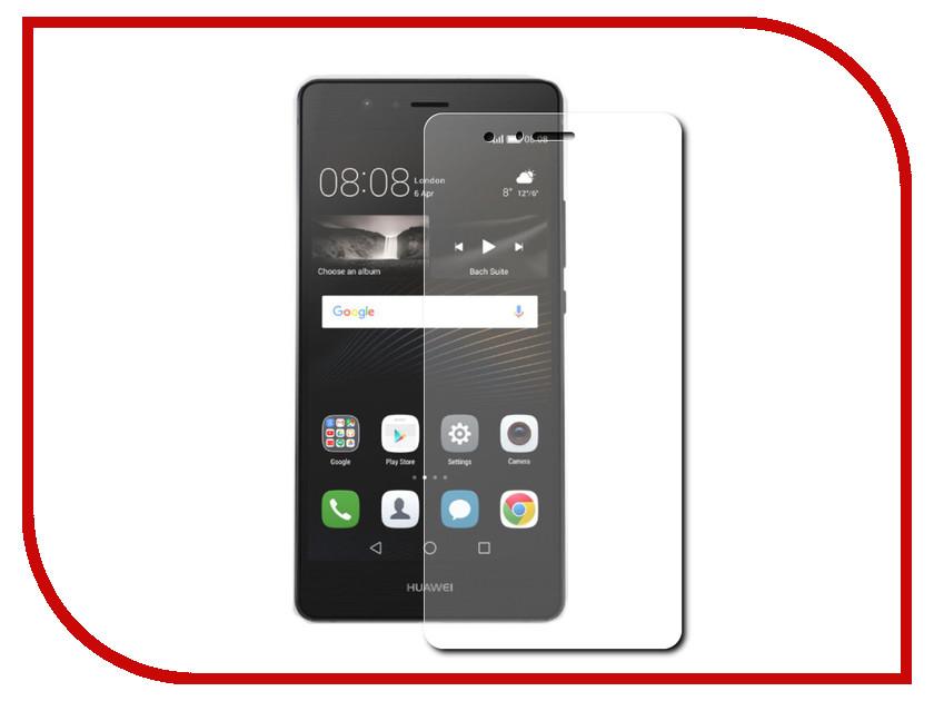 Аксессуар Защитная пленка Huawei P9 LuxCase прозрачная на весь экран 88651<br>