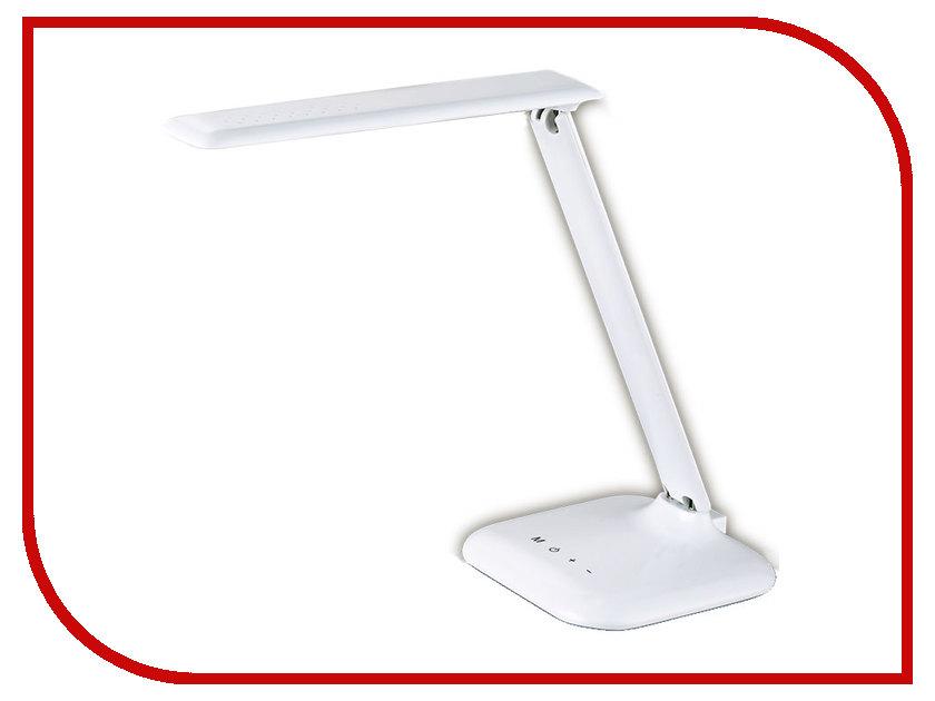 Лампа Perfecto Light 26-0004/W White<br>