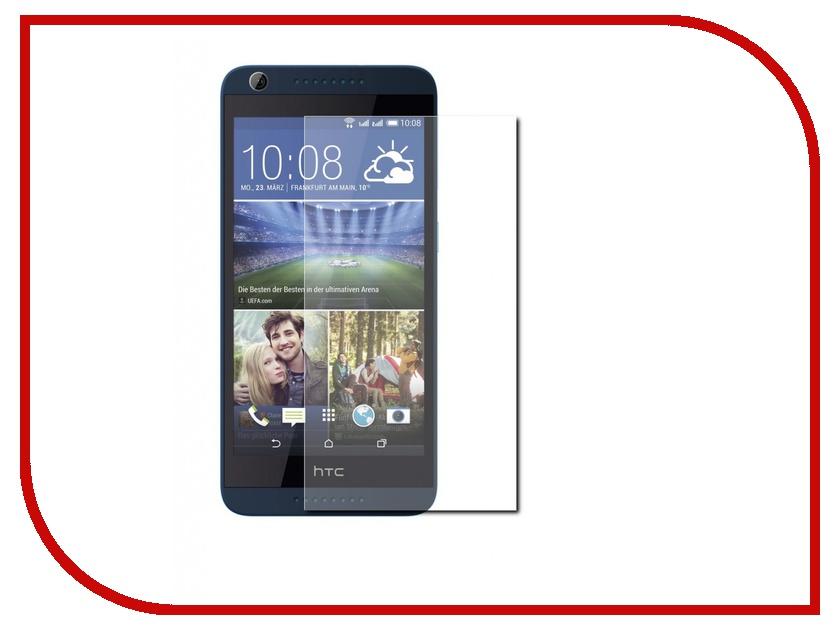 где купить  Аксессуар Защитная пленка HTC Desire 628 LuxCase суперпрозрачная 53134  дешево