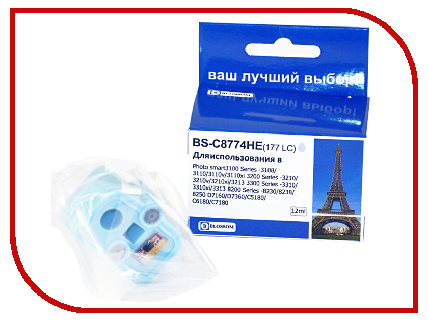 Картридж Blossom BS-C8774HE Light Cyan для HP Photo smart3100 Series -3108/3110/3110v/3110xi/3200 Series -3210/3210v/3210xi/3213/3300 Series -3310/3310xi/3313/8200 Series -8230/8238/8250/D7160/D7360/C5180<br>