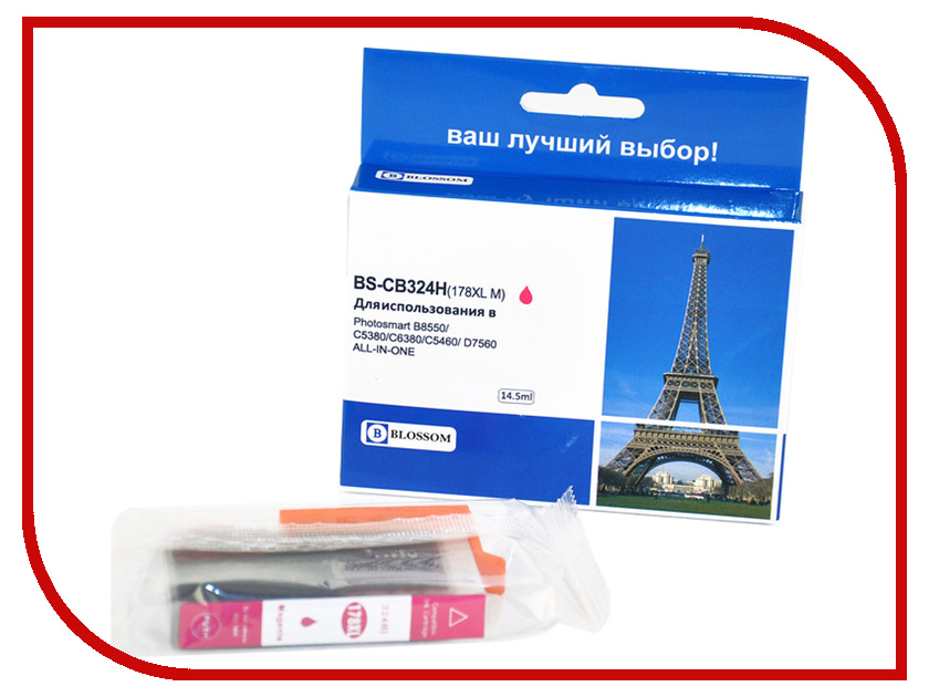 Картридж Blossom BS-CB324H 178XL Magenta для HP Photosmart B8550/C5380/C6380/C5460/D7560 All-in-One