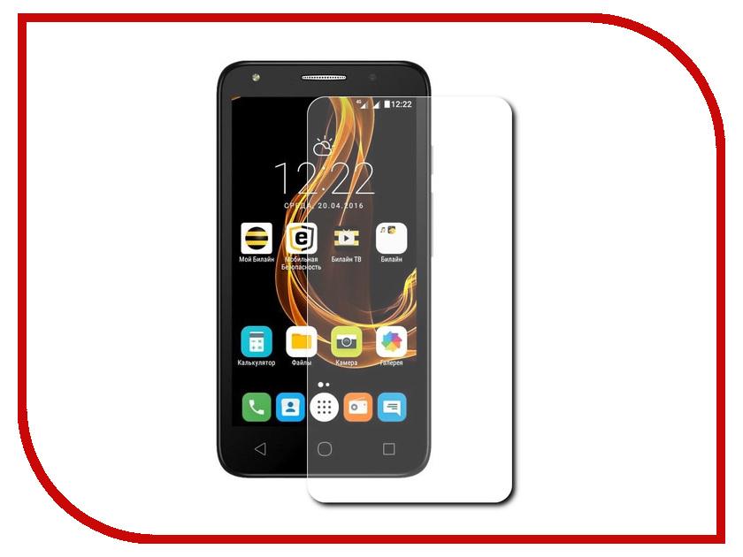 Аксессуар Защитная пленка Alcatel OT5045D Pixi 4 (5) Red Line глянцевая