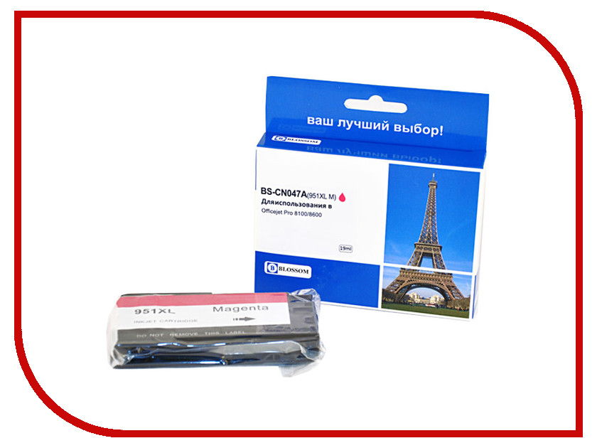 Картридж Blossom BS-CN047A 951XL Magenta для HP HP Officejet Pro 8100/8600 картридж hp 951 magenta cn051ae