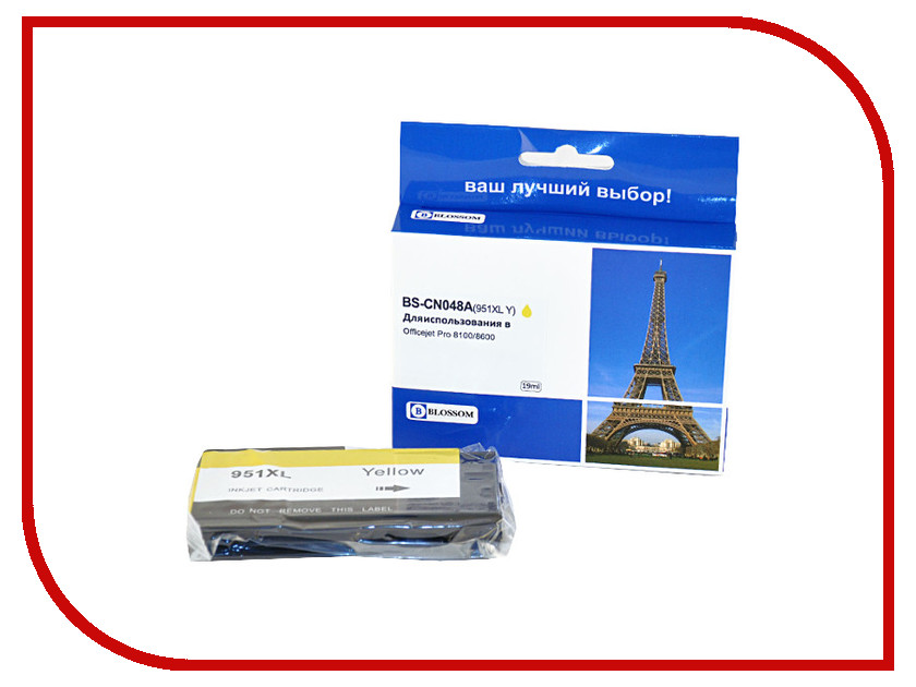 Картридж Blossom BS-CN048A 951XL Yellow для HP HP Officejet Pro 8100/8600 картридж hp 920xl officejet cd974ae yellow для 6000 6500 7000