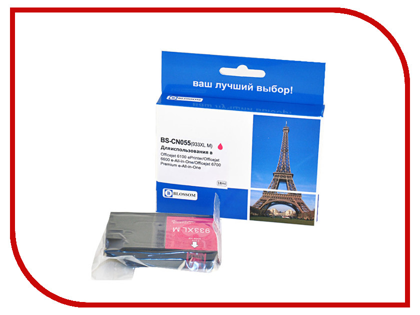 Картридж Blossom BS-CN055 933XL Magenta для HP Officejet 6100 ePrinter/Officejet 6600 e-All-in-One/Officejet 6700 Premium e-All-in-One картридж cactus cs cn055 933xl для hp officejet 6600 пурпурный 14мл