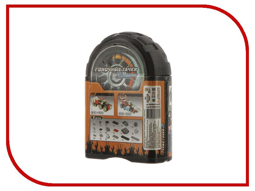 Конструктор Funny Line MotoBlock Машинка Гоночная S Black 75896 конструктор funny line roboblock космолет xl n09701