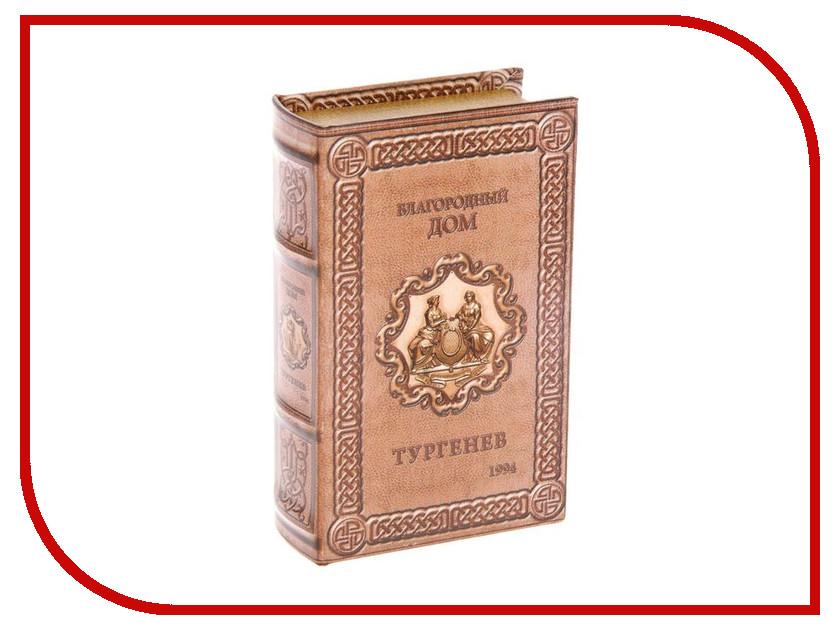 Шкатулка СИМА-ЛЕНД Сейф-книга Благородный дом 1522106