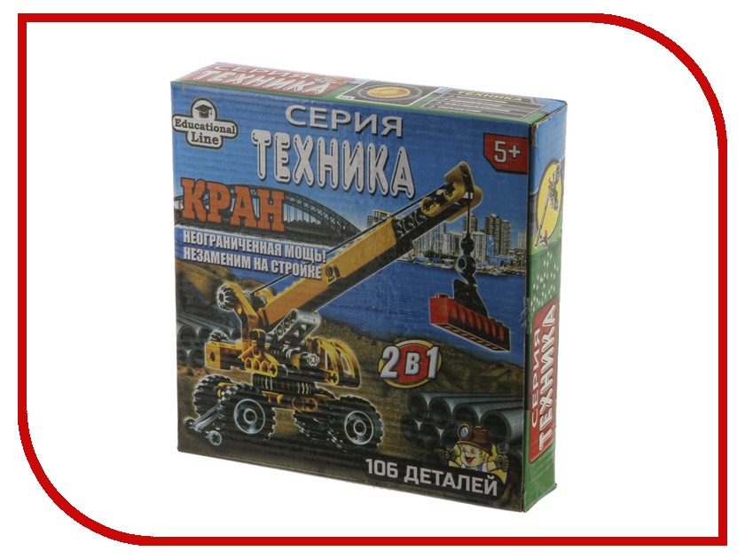 Конструктор Funny Line MotoBlock Кран 2 в 1 L NT09609