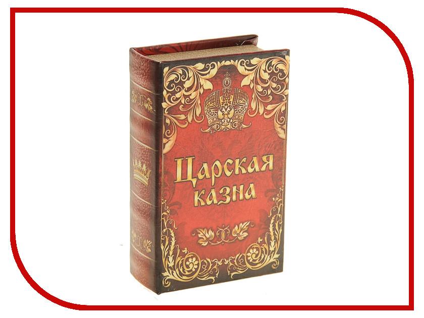 Шкатулка СИМА-ЛЕНД Сейф-книга Царская казна обтянута искусственной кожей 117429 от Pleer