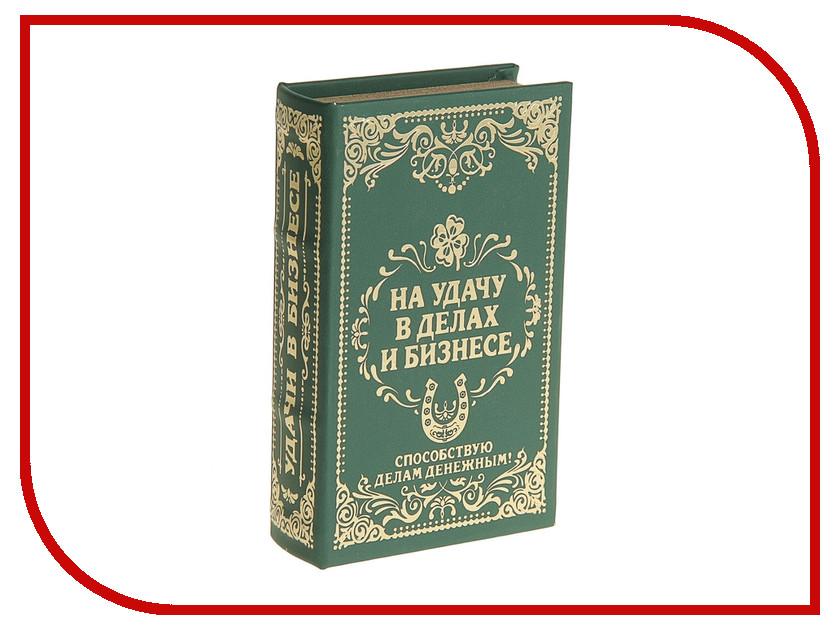 Шкатулка СИМА-ЛЕНД Сейф-книга На удачу в делах и бизнесе 117412