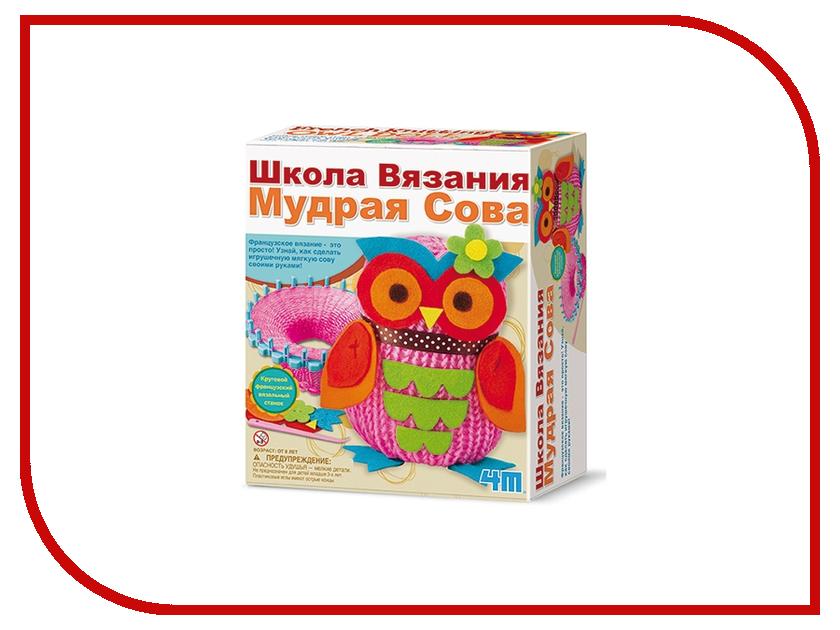 Набор для творчества 4М Школа вязания, Мудрая сова 00-02764
