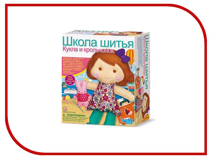 Набор для творчества 4М Школа шитья, Кукла и крольчонок 00-02765<br>