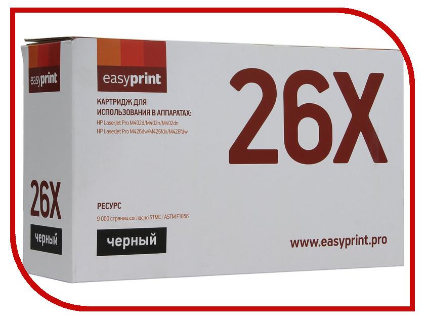 Картридж EasyPrint CF226X LH-26X для HP LaserJet M402/M426 leberg lh 85bk black