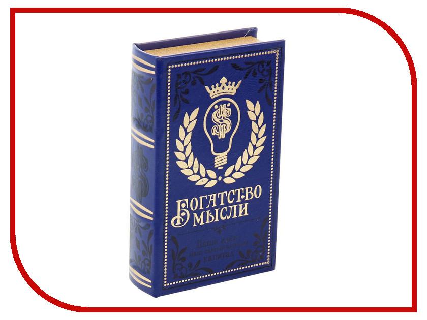 Шкатулка СИМА-ЛЕНД Сейф-шкатулка Богатство мысли 1202412