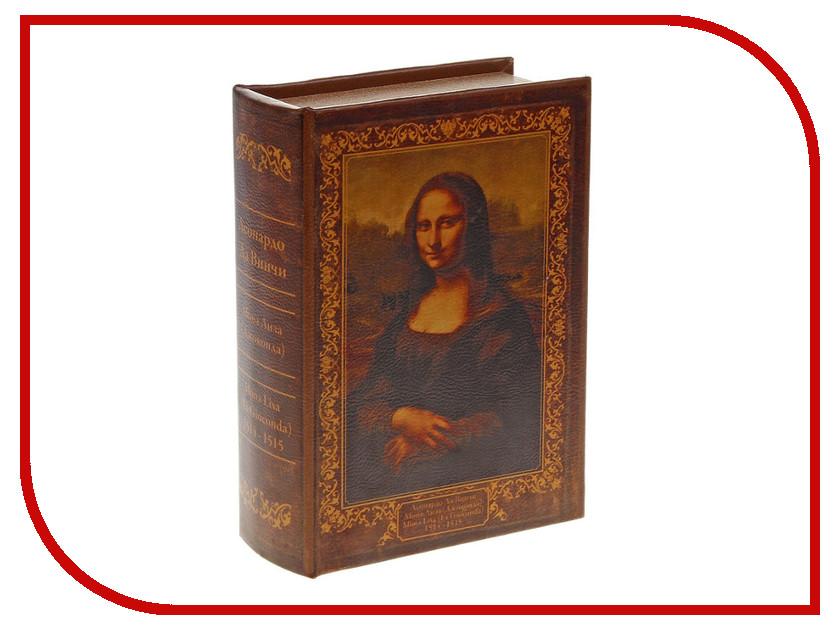 Шкатулка СИМА-ЛЕНД Сейф-книга Мона Лиза 480400