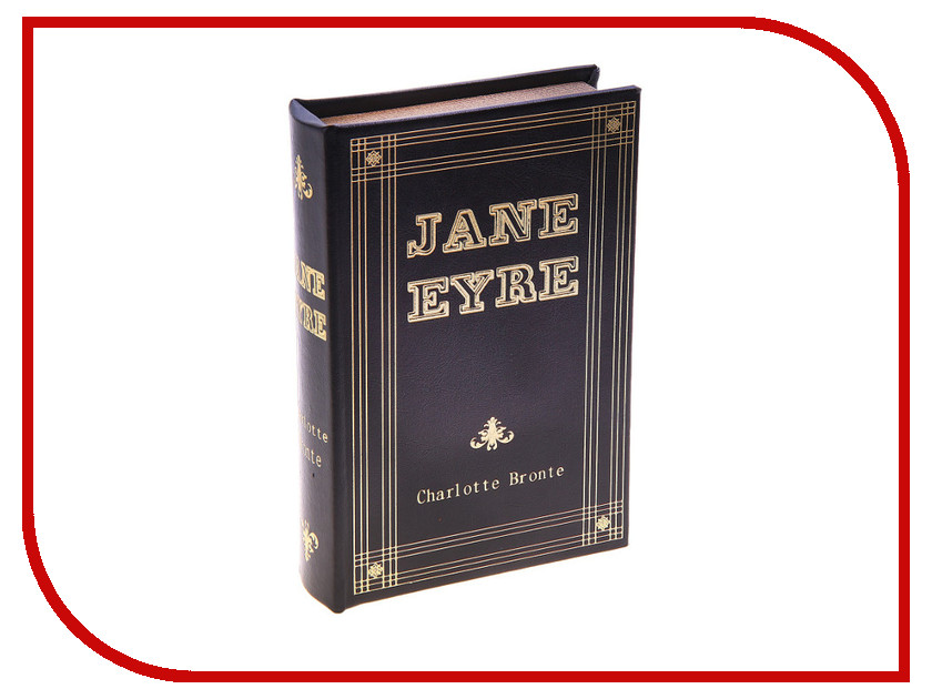 Шкатулка СИМА-ЛЕНД Сейф-книга Джейн Эйр 109322<br>