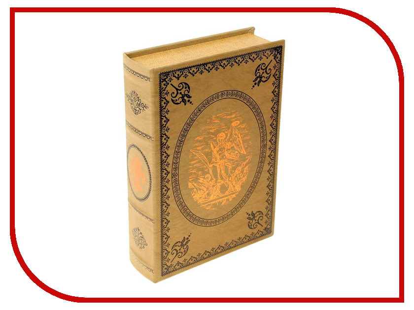 Шкатулка СИМА-ЛЕНД Сейф-книга Сказания о ангеле 1054616<br>