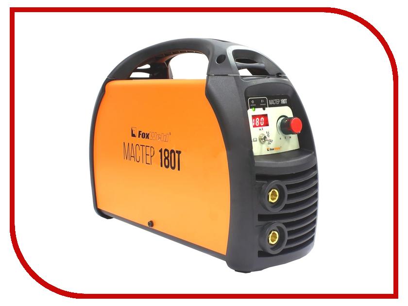 Сварочный аппарат FoxWeld Мастер 180T сварочный аппарат foxweld plasma 33 multi