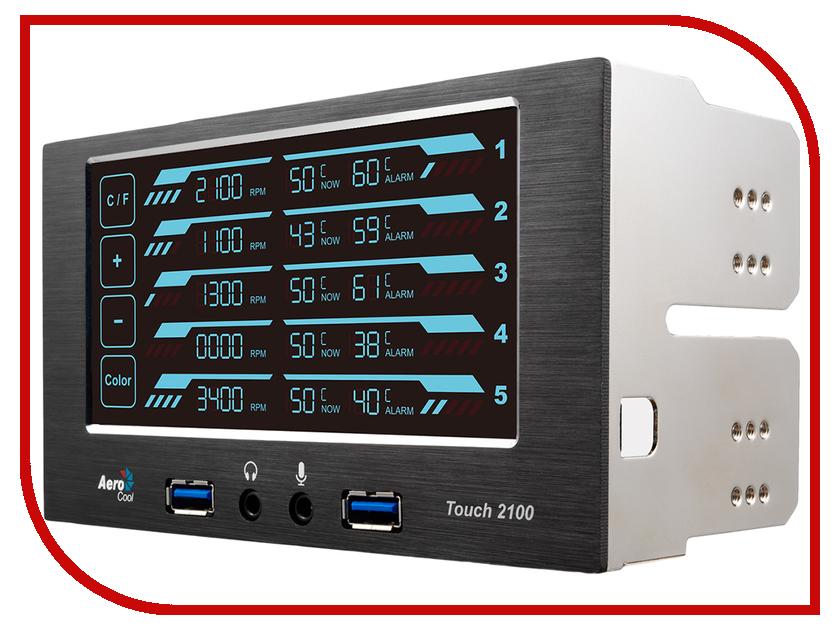 Аксессуар AeroCool Touch-2100 - контроллер