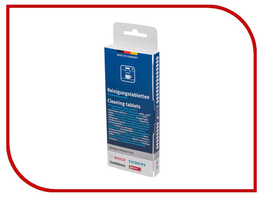 Таблетки для чистки системы от жира Bosch TCZ6001 интенсивный растворитель жира bosch 311297