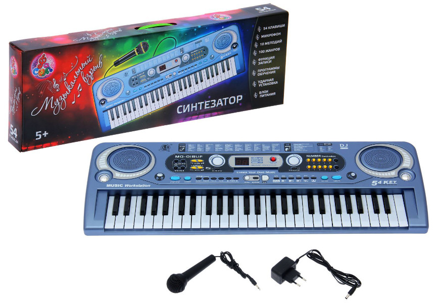Детский музыкальный инструмент Забияка Музыкальный взрыв 727129