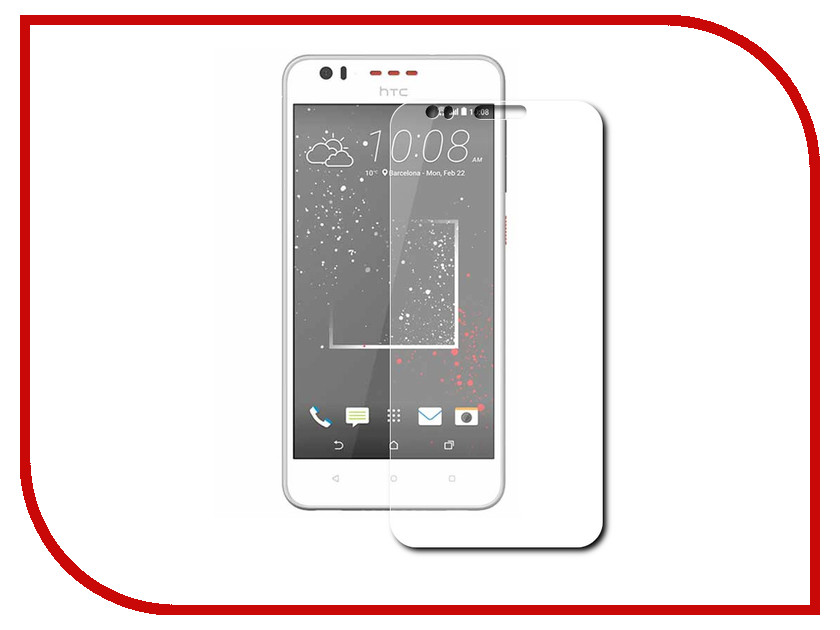 купить Аксессуар Защитное стекло HTC Desire 825 5.5 Red Line Tempered Glass онлайн